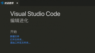 VScode 插件工具集,不求全但求好