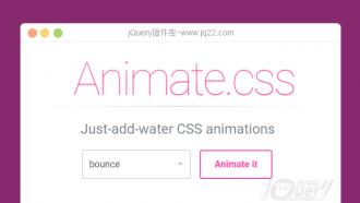 Animate.css CSS3动画库